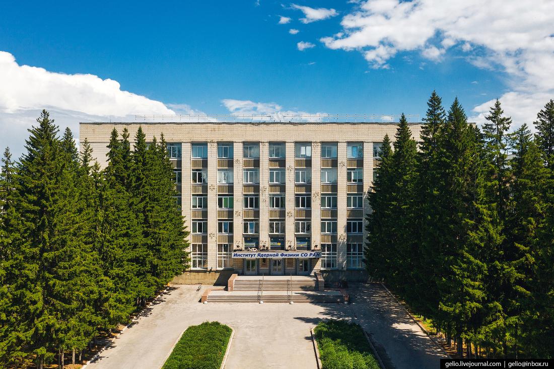 ИЯФ Институт ядерной физики Новосибирский Академгородок
