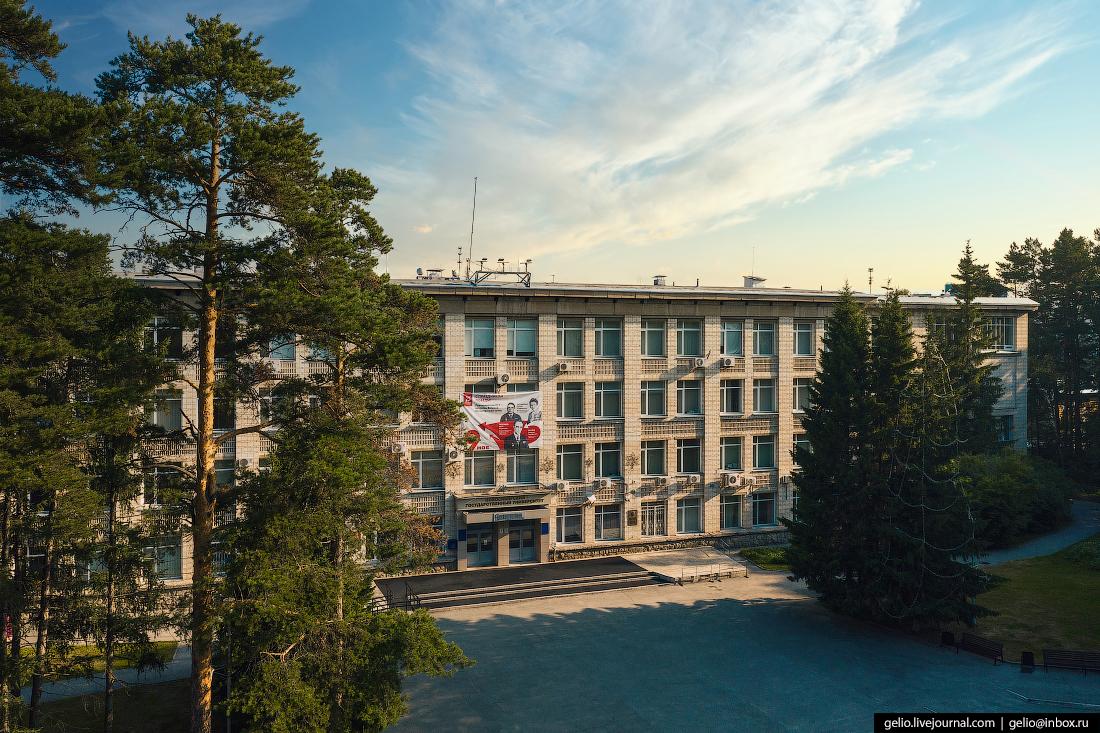 Старый главный корпус НГУ Новосибирский Академгородок