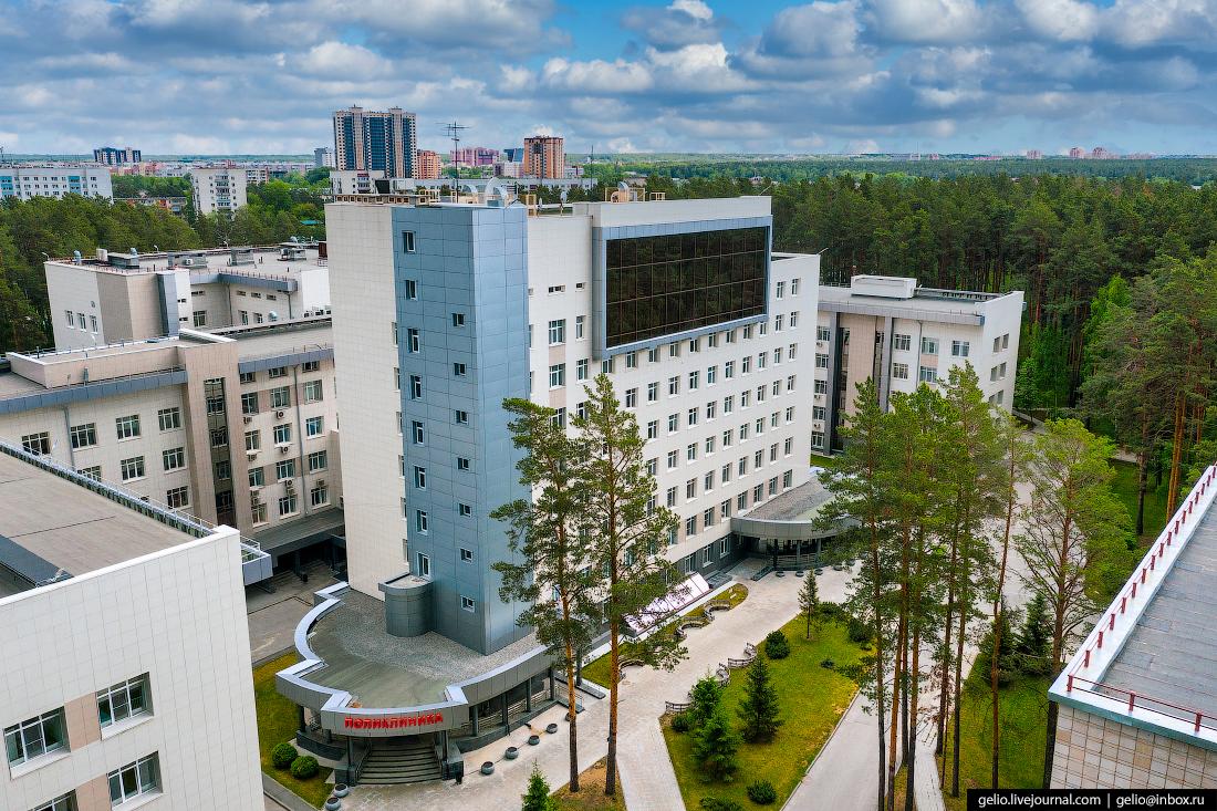 Новосибирск клиника Мешалкина