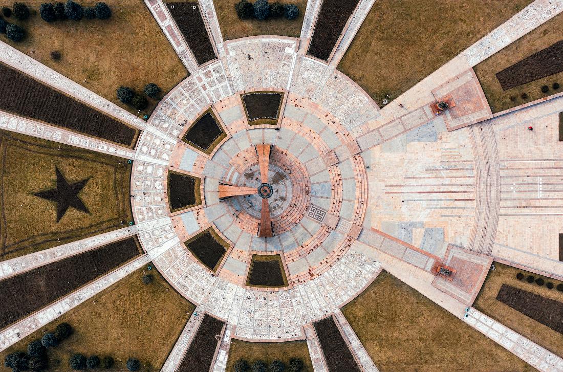 Bishkek Бишкек с высоты Монумент Победы