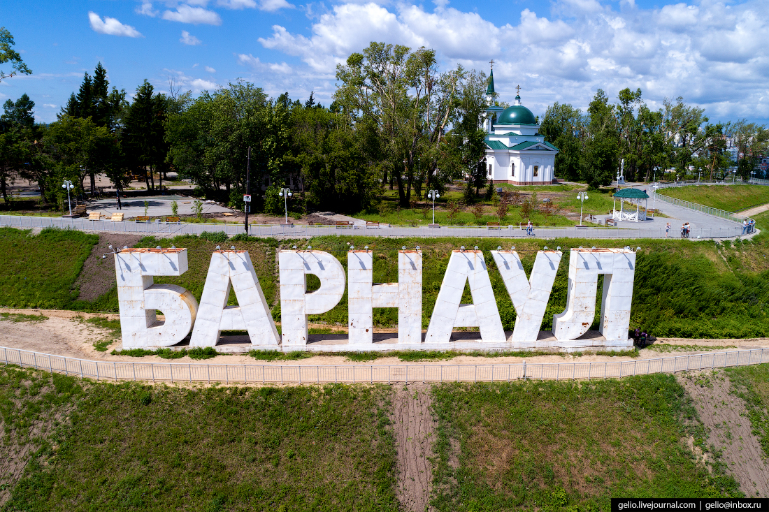 Фото Барнаул, буквы Барнаул