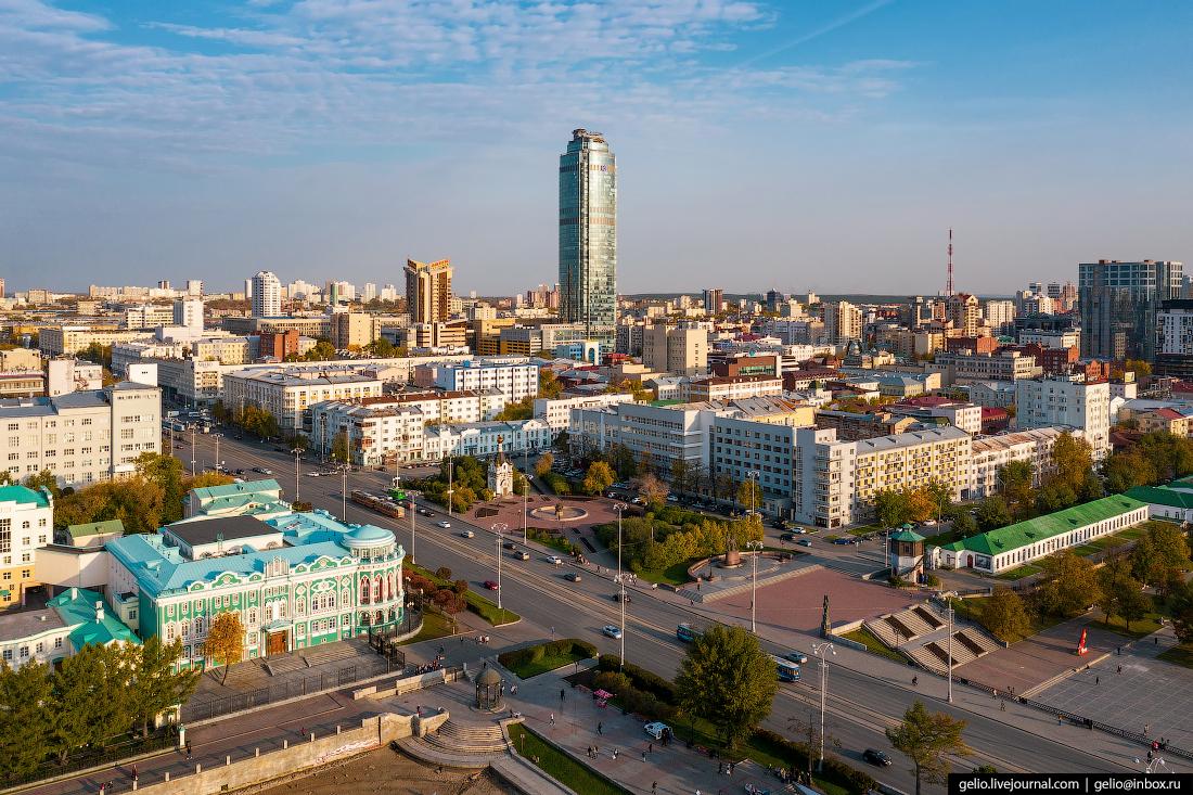 Виды Екатеринбург с высоты Площадь Труда