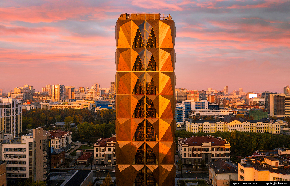 Екатеринбург Штаб-квартира Русской медной компании рмк