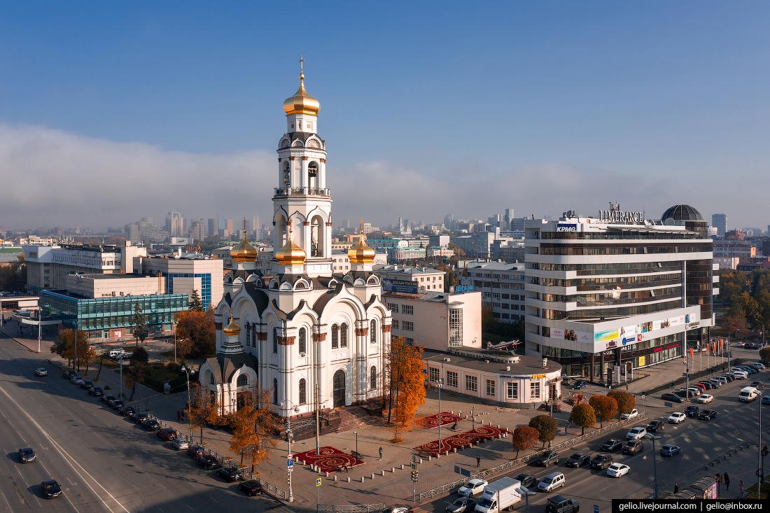 Виды Екатеринбург с высоты Большой Златоуст