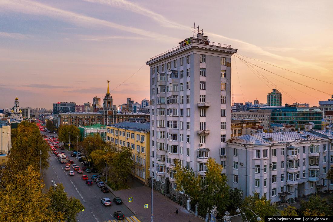 Виды Екатеринбург с высоты Окружной Дом офицеров