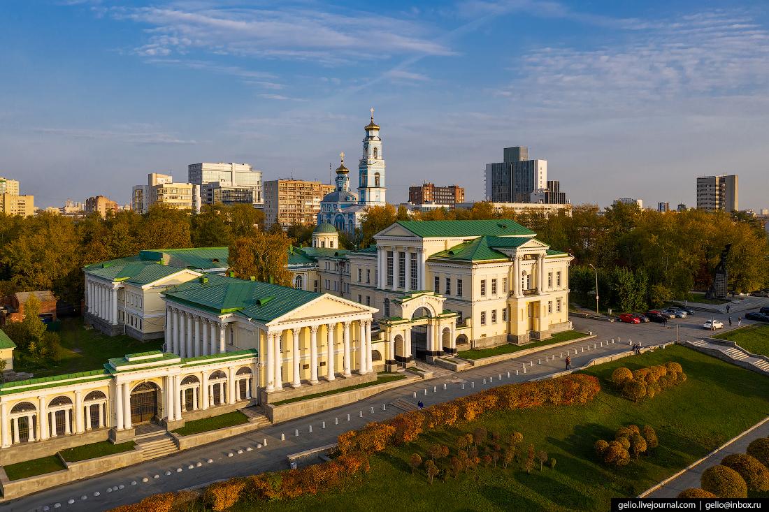 Виды Екатеринбург с высоты Усадьба Расторгуевых-Харитоновых