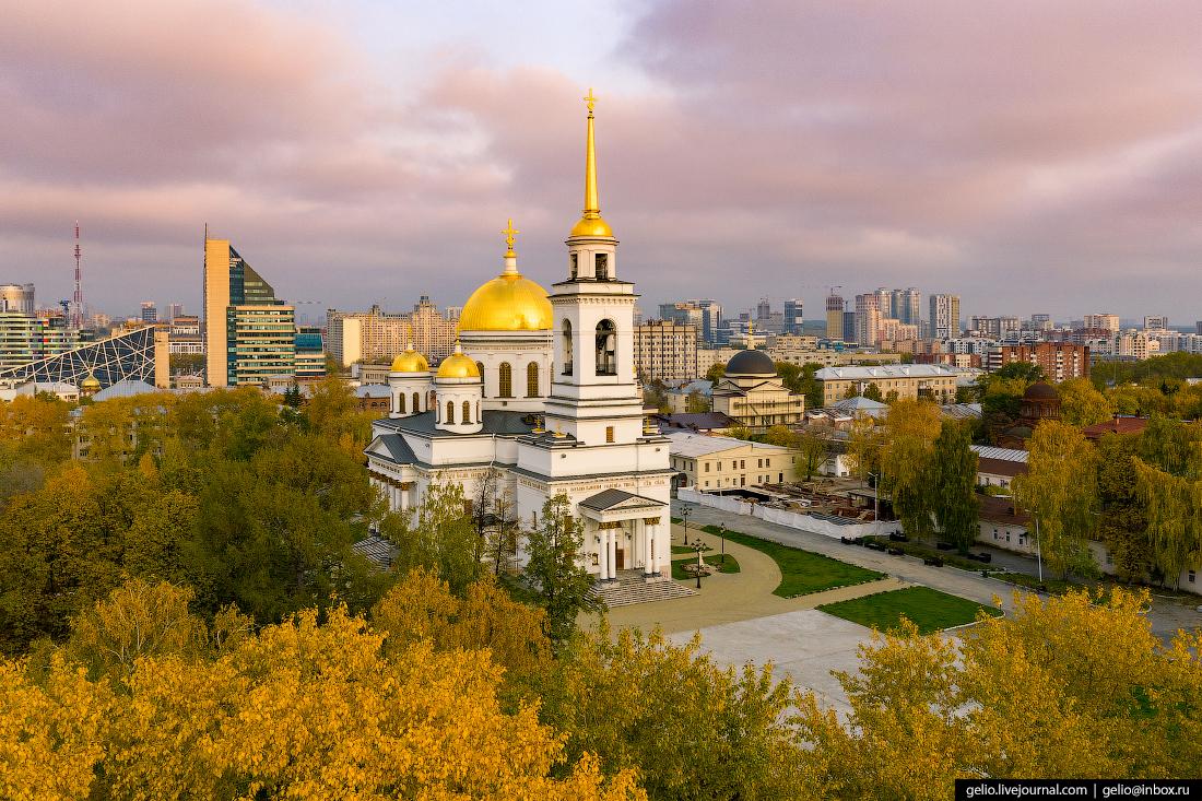 Виды Екатеринбург с высоты Александро-Невский собор