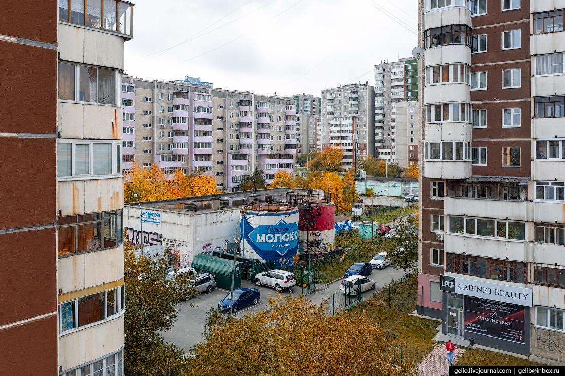 Екатеринбург Банка сгущёнки