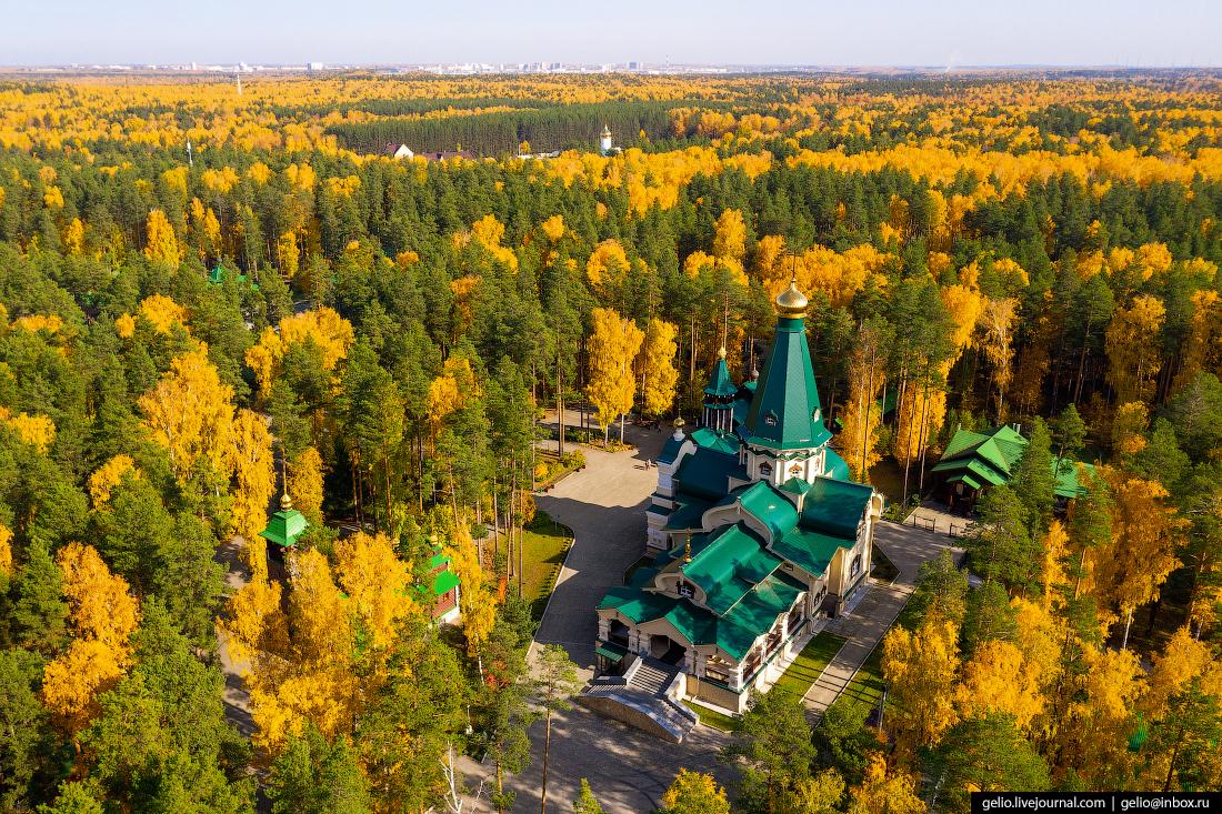 Виды Екатеринбург с высоты Ганина яма