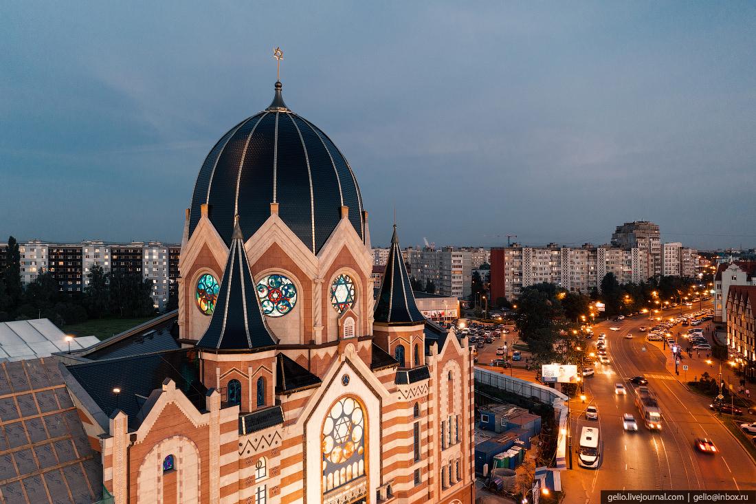 калининград, калининград с высоты, синагога