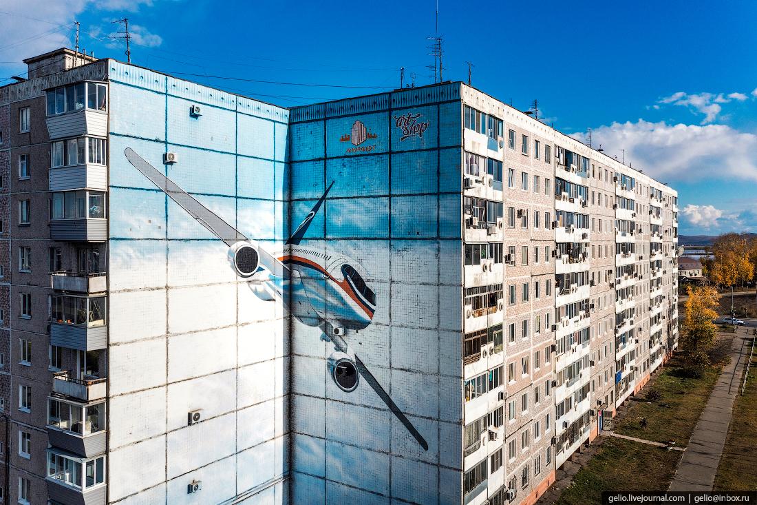 Комсомольск-на-Амуре с высоты, комса, Граффити, Самолёт Сухой Суперджет 100