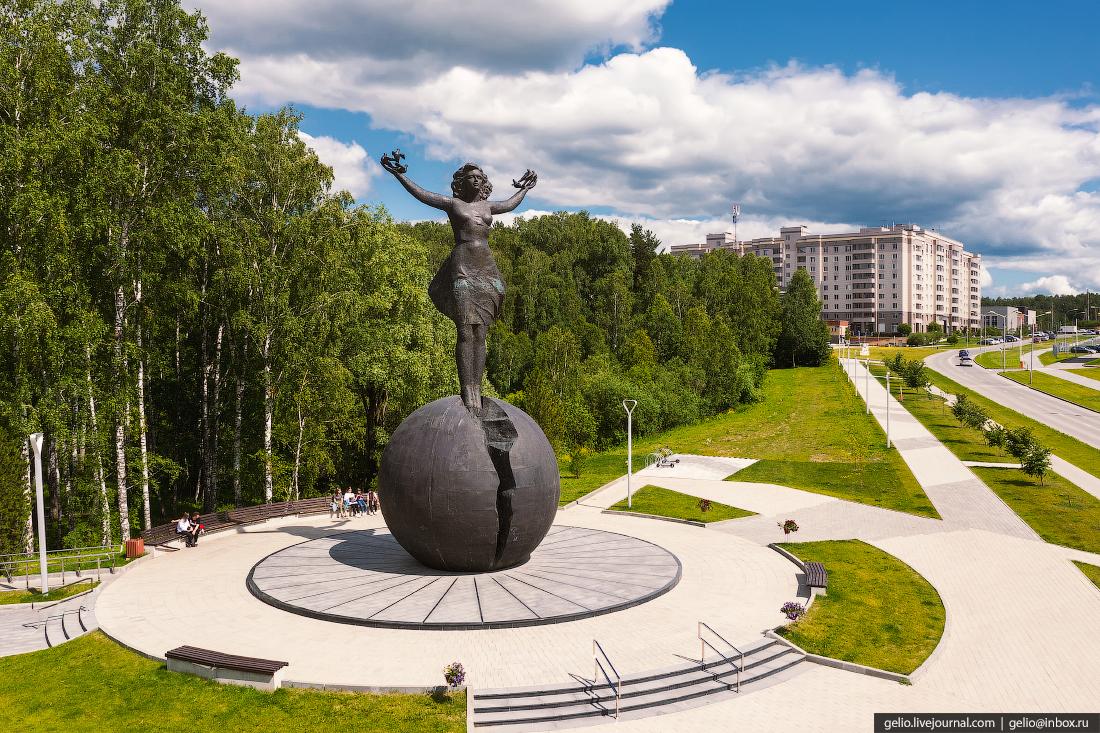 Наукоград Кольцово Скульптура Моя Сибирь