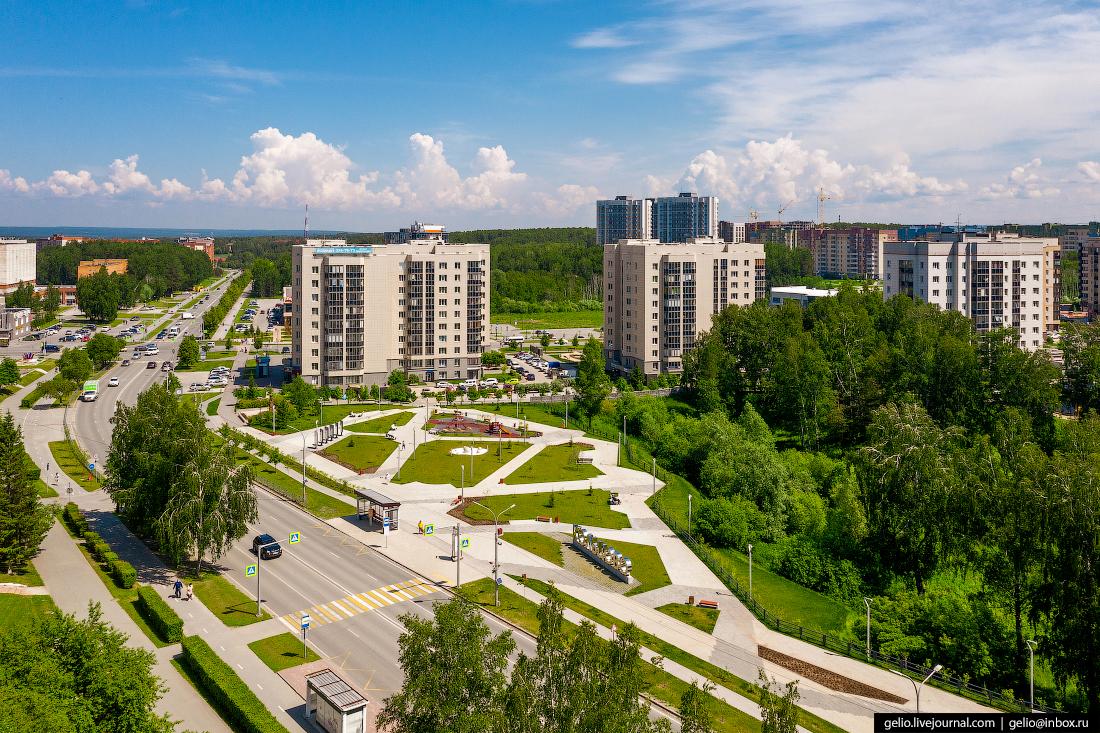 Наукоград Кольцово сквер Сандахчиева