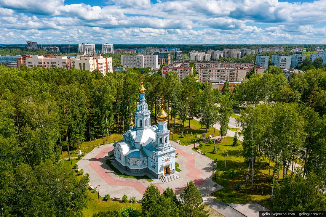 Наукоград Кольцово Церковь Введения богородицы