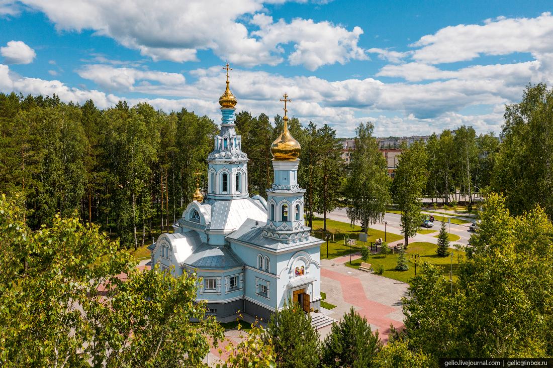 Наукоград Кольцово Церковь Введения во храм Пресвятой Богородицы