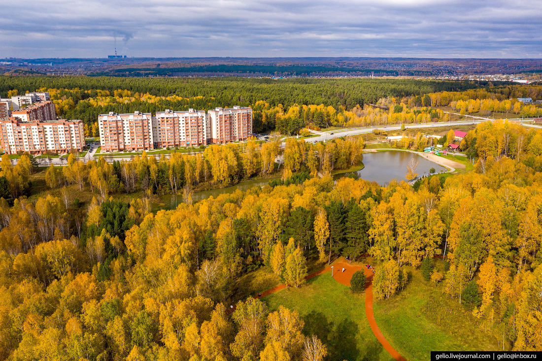 Наукоград Кольцово парк