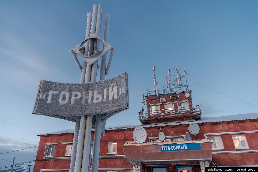 Аэропорт Горный в Туре, Красноярский край