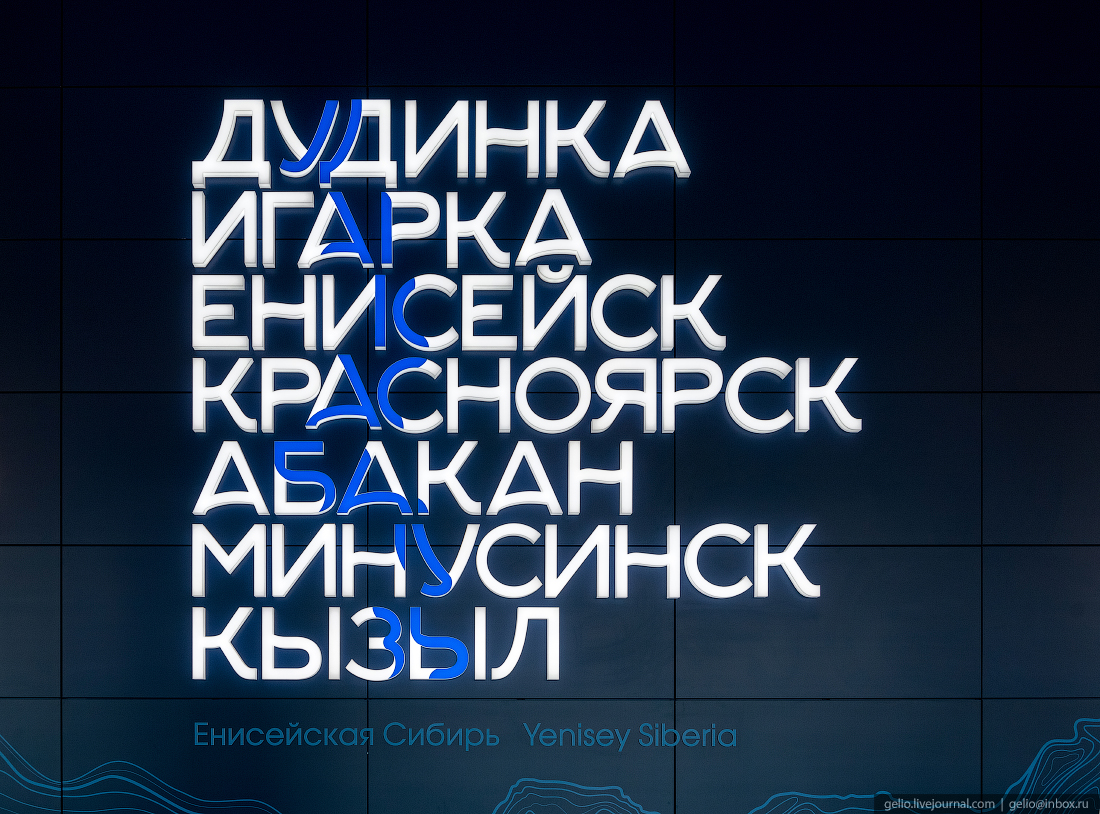 Аэропорт Красноярск Емельяново Енисейская Сибирь