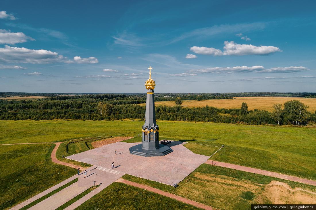 подмосковье московская область Бородинское поле