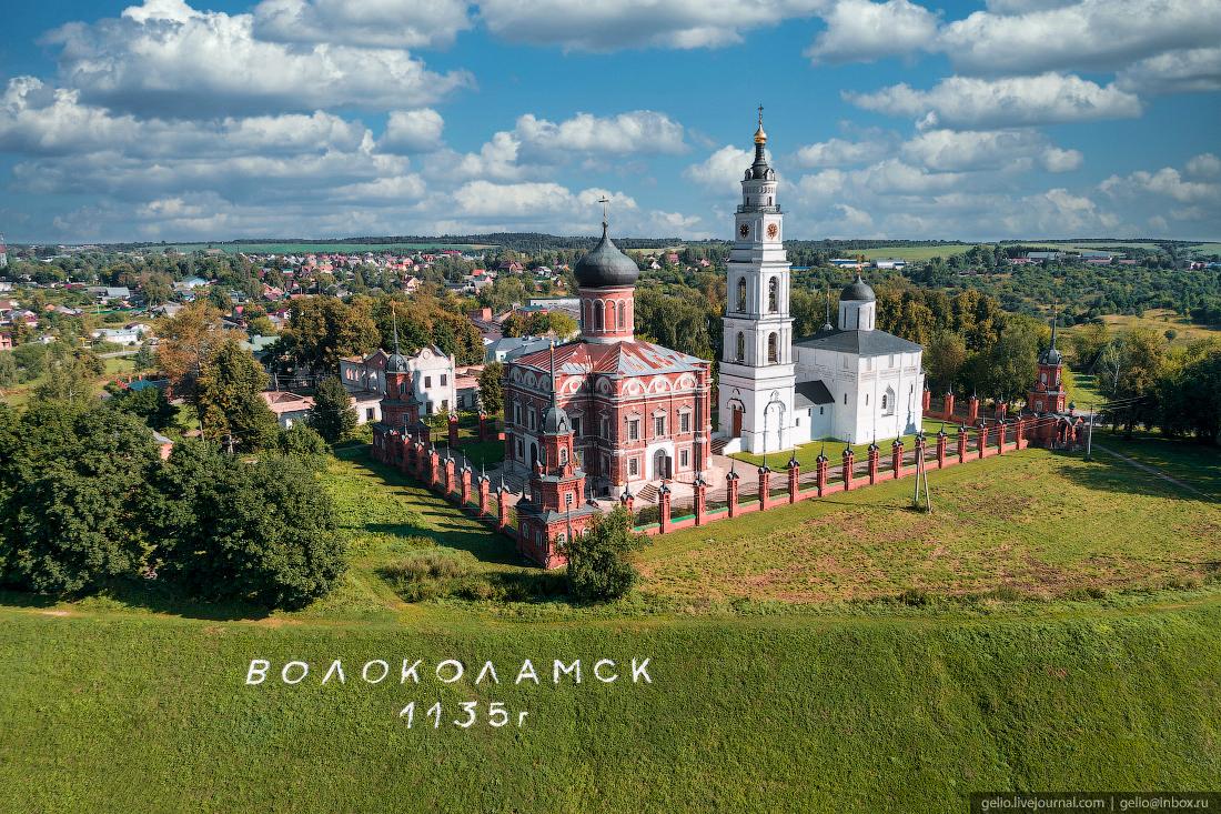 подмосковье московская область Волоколамский кремль