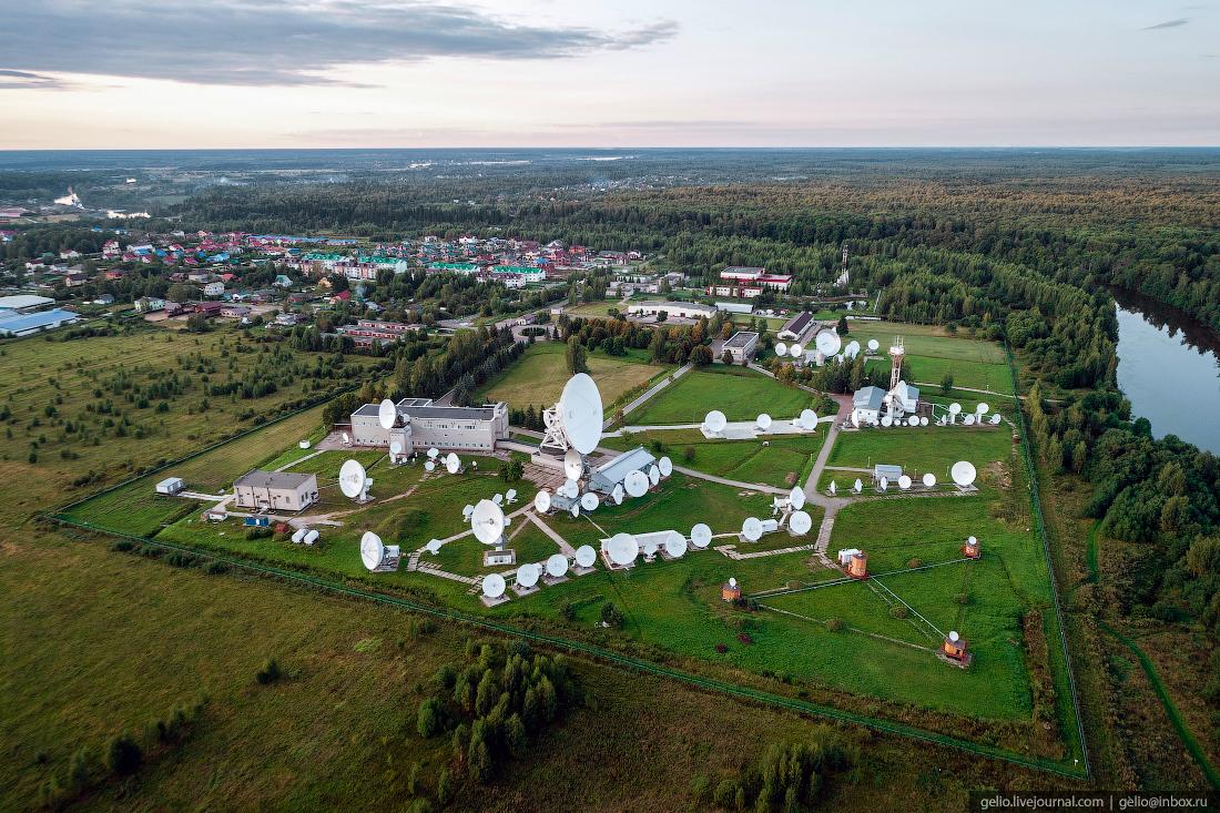 подмосковье московская область Центр космической связи Дубна