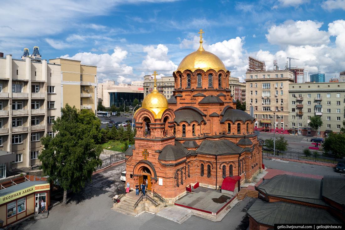 Новосибирск с высоты, Собор Александра Невского