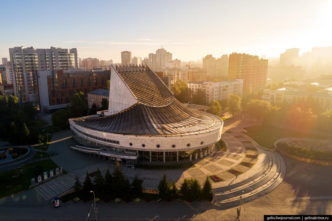 Новосибирск с высоты, Глобус