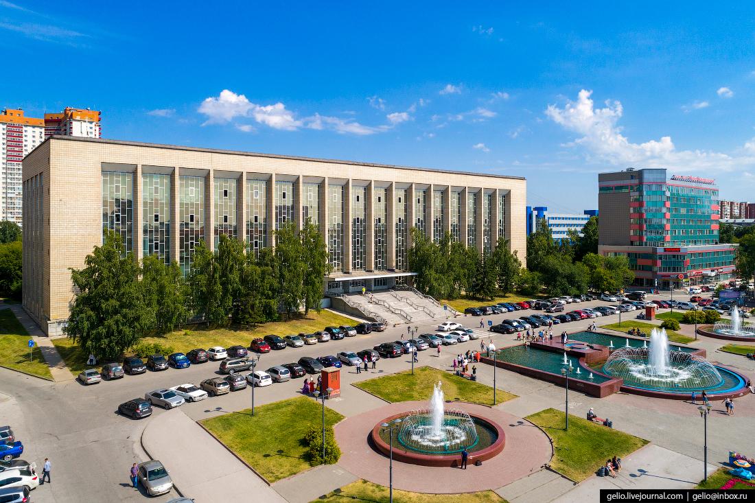 Новосибирск с высоты, ГПНТБ