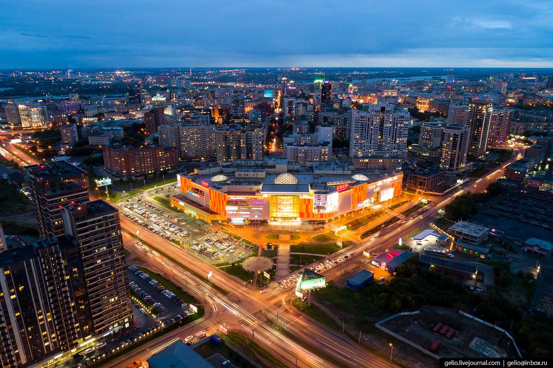 Новосибирск с высоты, трц аура