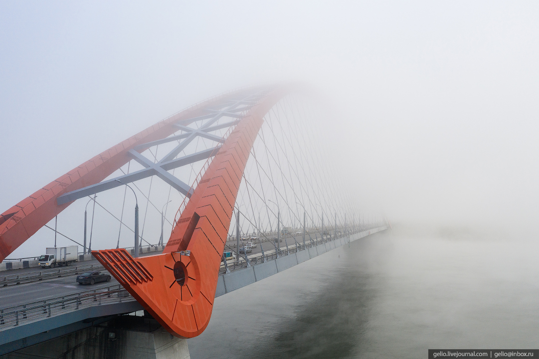 Новосибирск Бугринский мост туман
