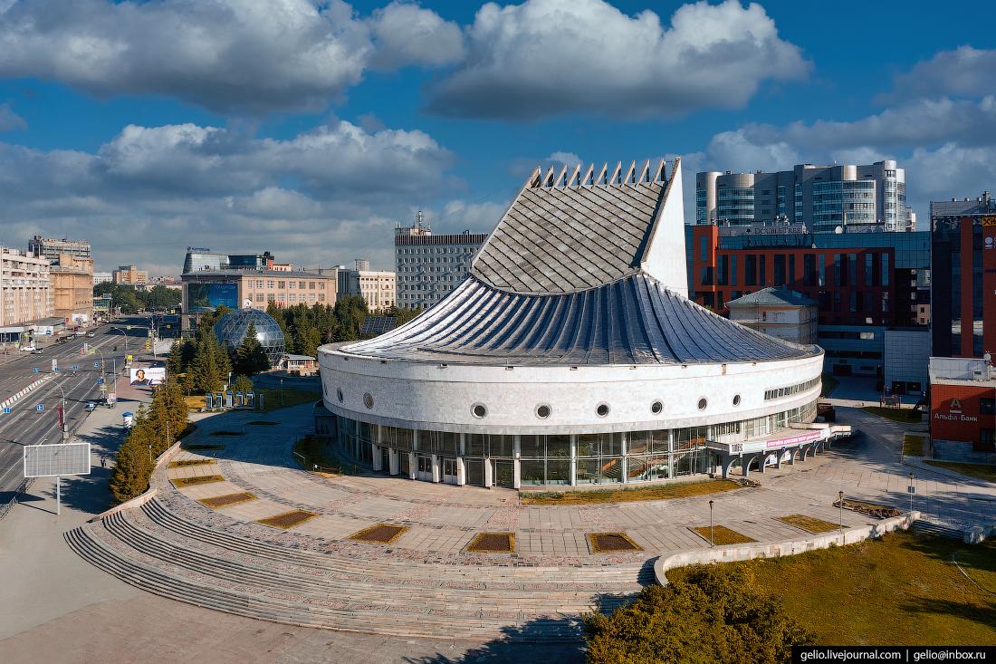 Новосибирск театр глобус