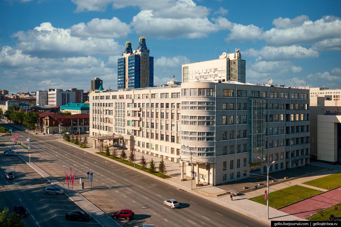 Правительство Новосибирской области нсо