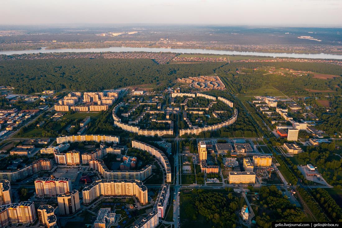Новосибирск краснообск васхнил