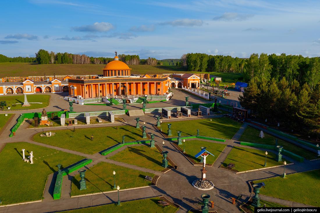 Новосибирск крематорий