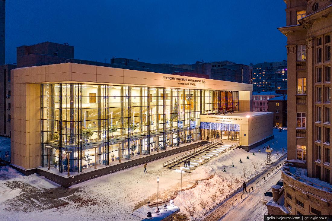 Новосибирск, концертный зал каца