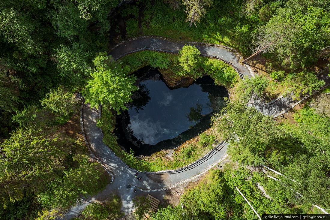 Подземное озеро, Рускеальский провал