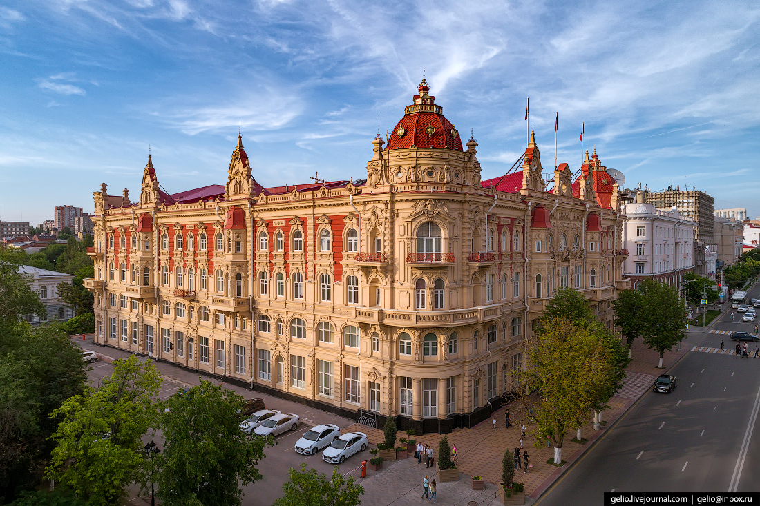 Администрация и дума Ростова-на-Дону