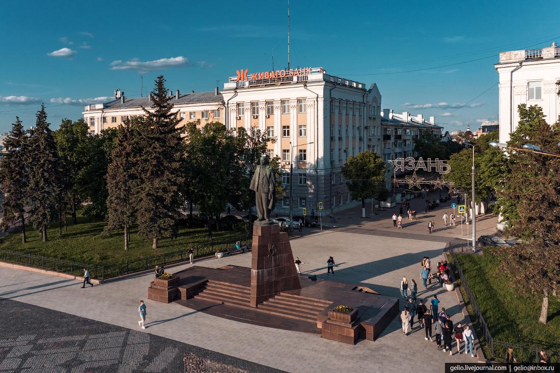 рязань, памятник ленину