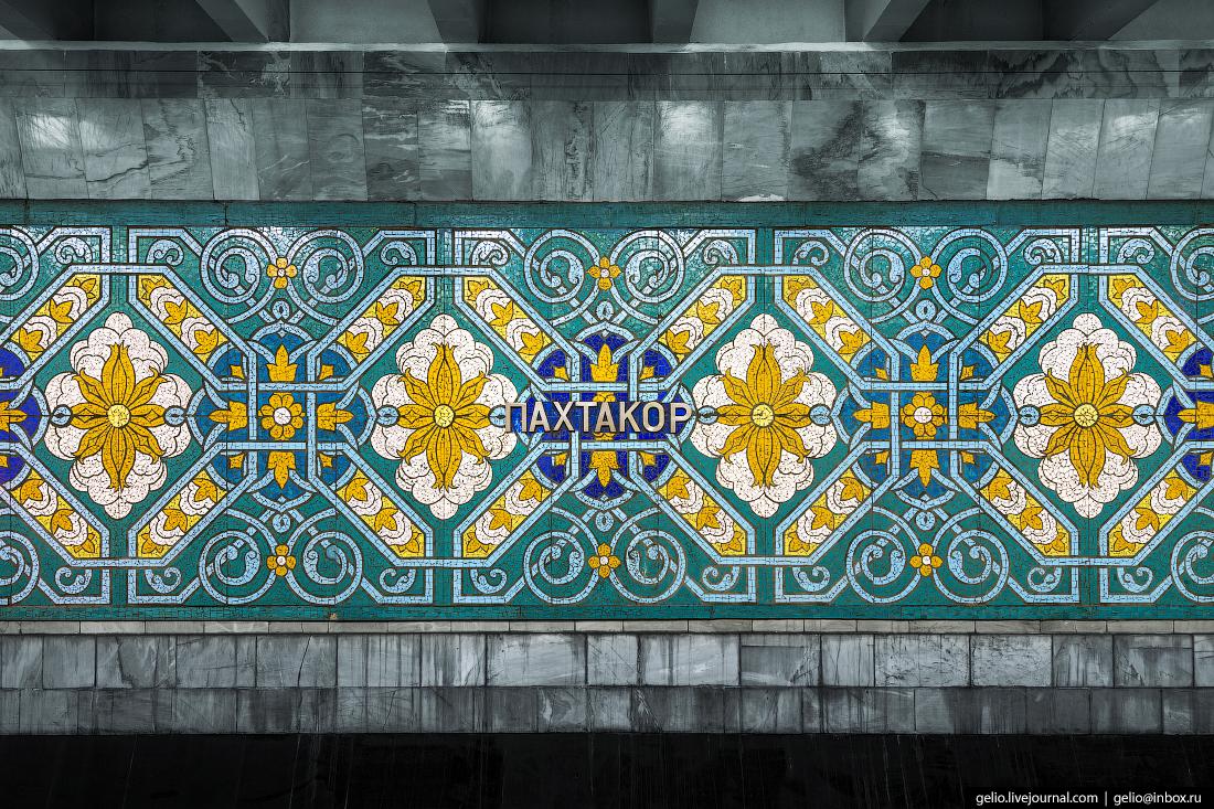 Ташкентский метрополитен Пахтакор