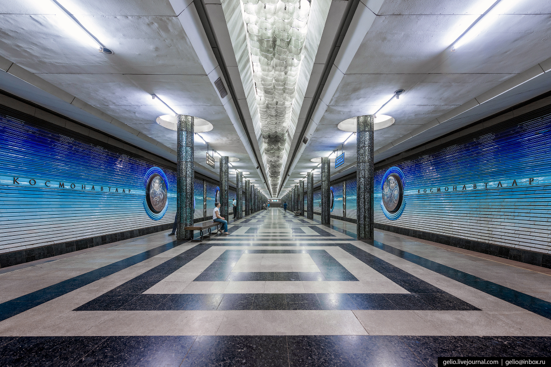 Ташкентский метрополитен Космонавтлар