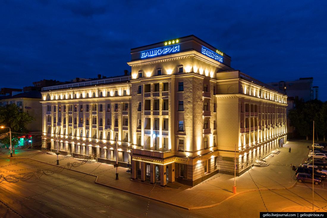 Уфа, гостиница Башкирия