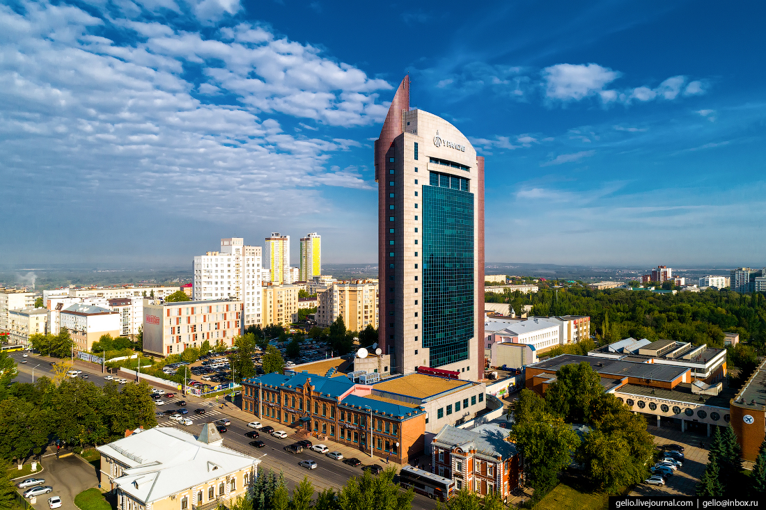 Уфа, Уралсиб