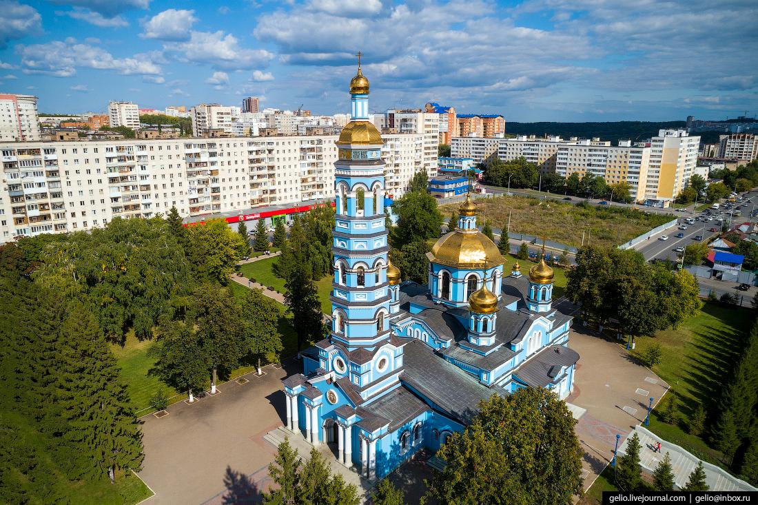 Уфа с высоты, Кафедральный соборный храм Рождества