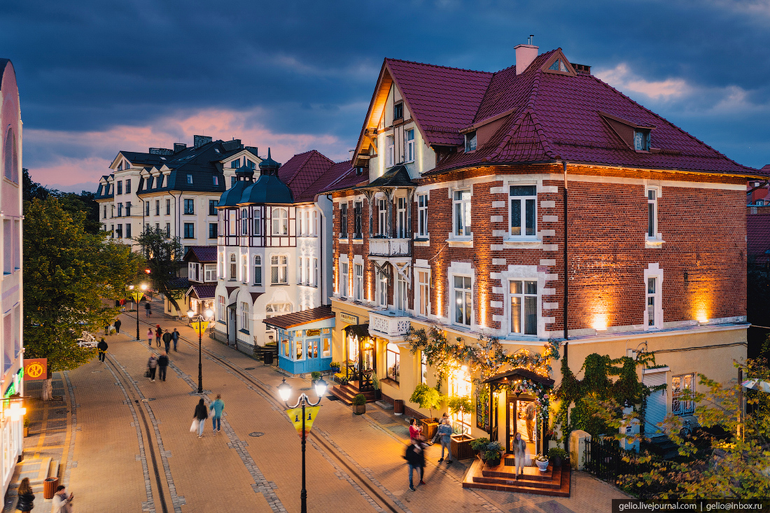 зеленоградск, курорт, балтийское море, Курортный проспект, почтамт