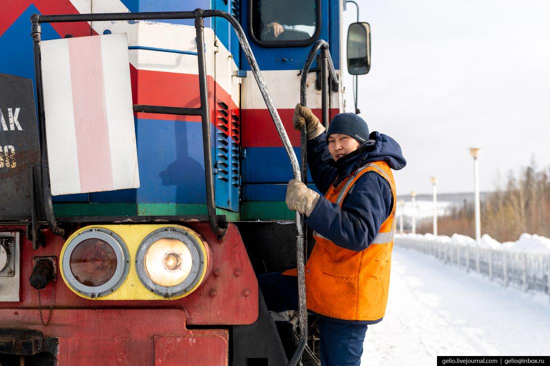 Железные дороги Якутии Маневровый тепловоз