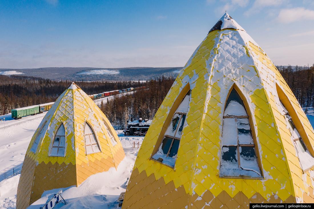 Железные дороги Якутии станция вокзал томмот купол