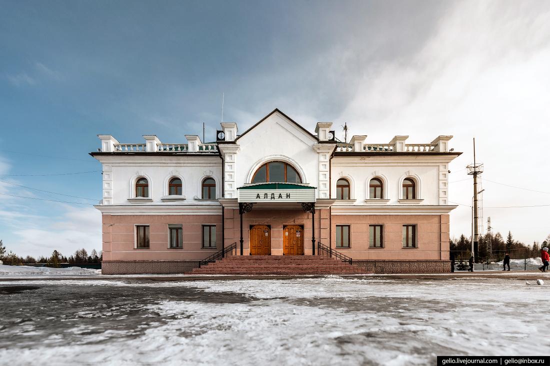 Железные дороги Якутии вокзал алдан
